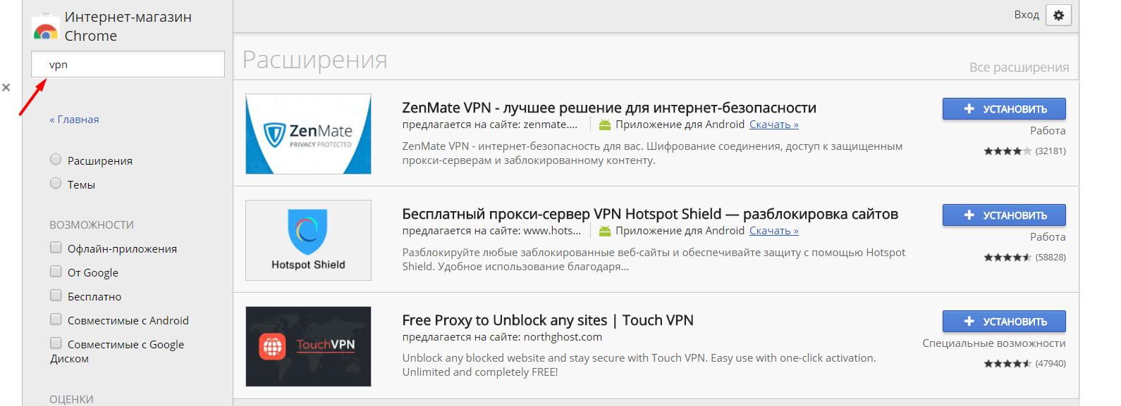 Hotspot shield windows 7 32bit download