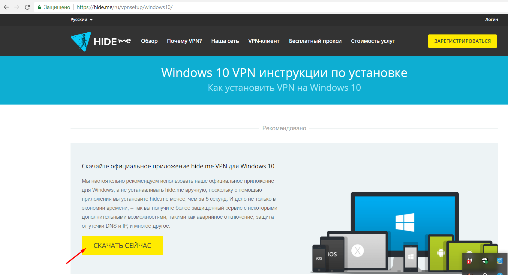 Private internet access vpn unblock the web