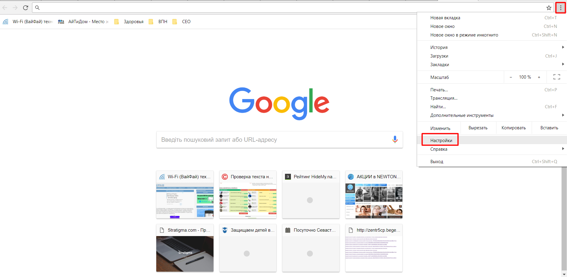 Chrome Apk For Android Tv Download
